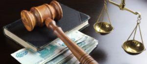 юрист по долгам