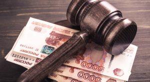 обжалование административных штрафов