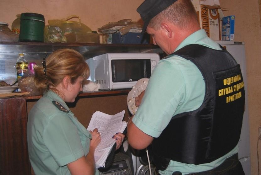 Как узнать наложен ли арест на имущество?