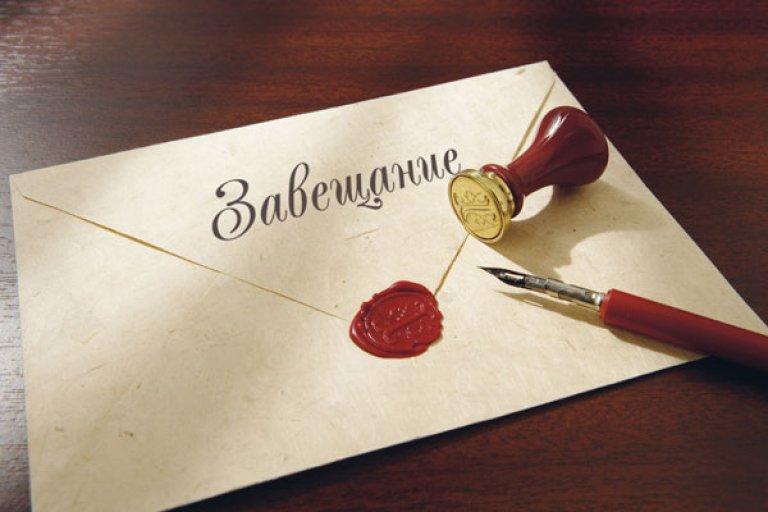 Наследование без завещания в каком порядке оформить свои права на наследство