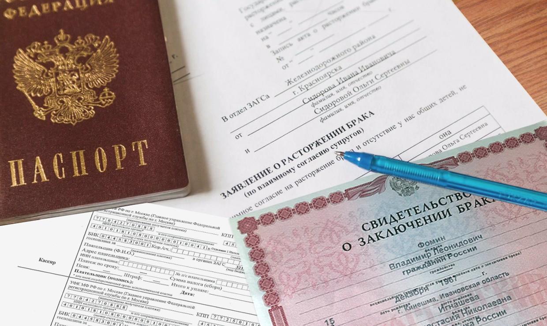 dokumenty-dlya-razvoda