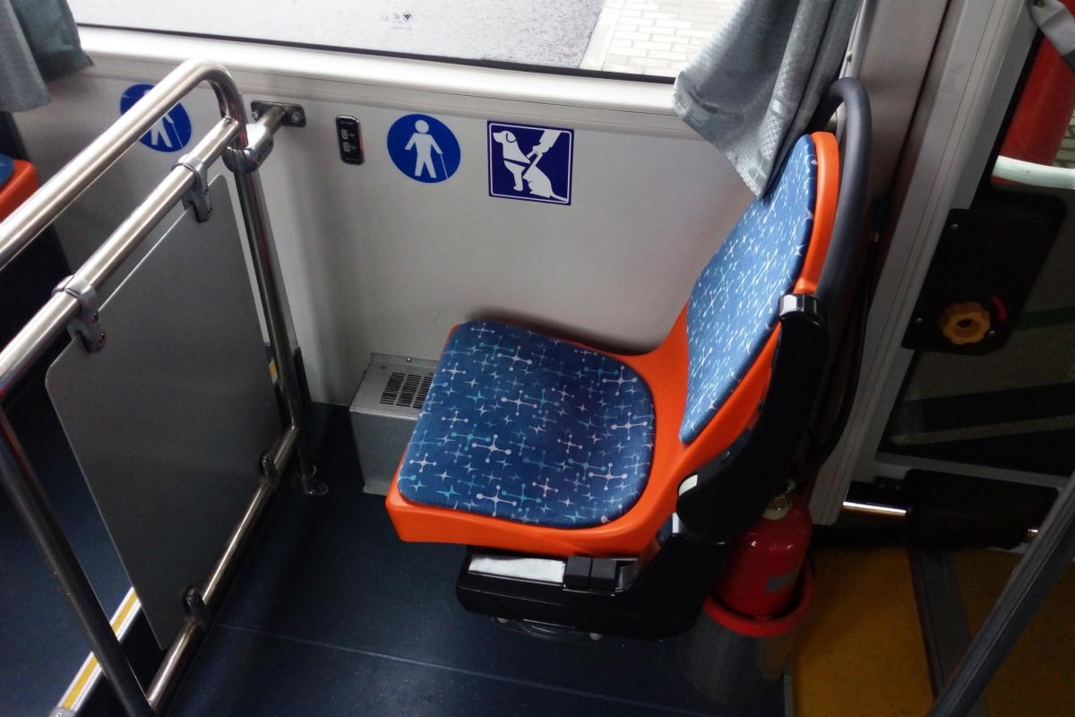 Место для инвалида в общественном транспорте