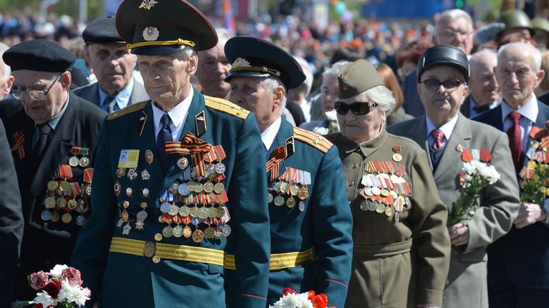 военные пенсии ветеранам.jpg