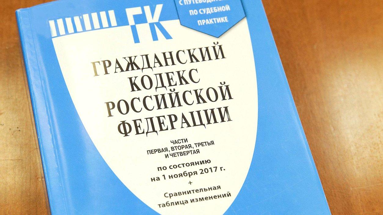 Наследственный договор в России: суть, процесс оформления, образец