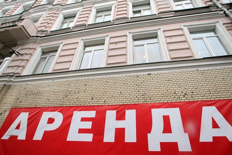 Порядок и условия расторжения договора аренды нежилого помещения