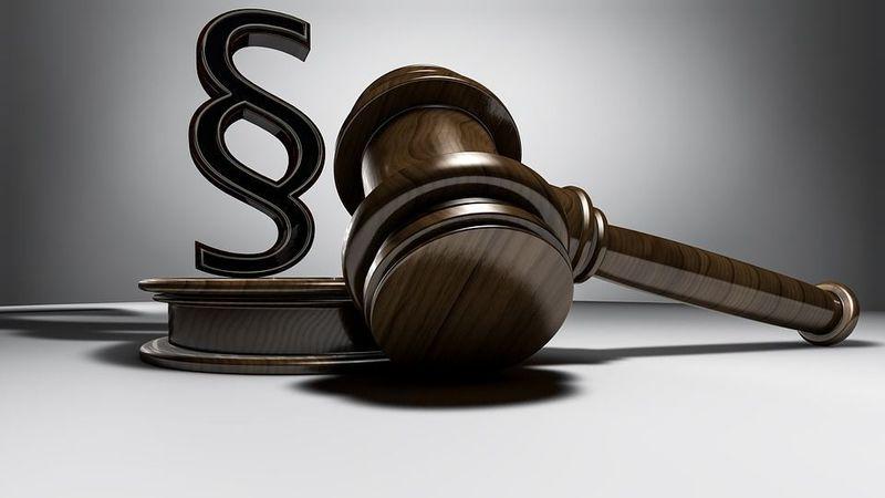 Законодательство о вступлении в наследство