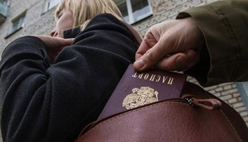 Кража паспорта