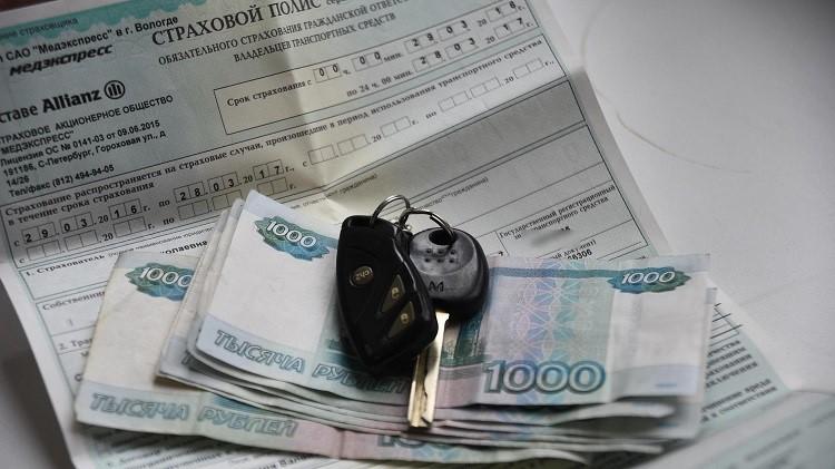 Страховка авто продал вернуть деньги ооо надежный ломбард москва