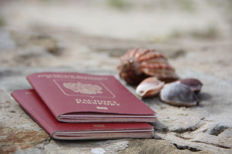 Потеря паспорта в отпуске
