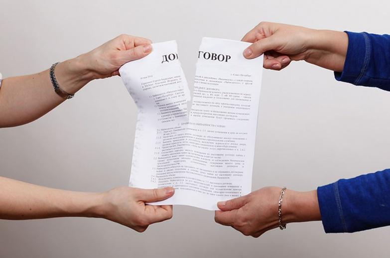 Расторжение договора купли-продажи квартиры