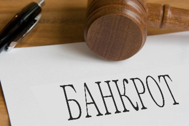 Решение суда о банкротстве ООО