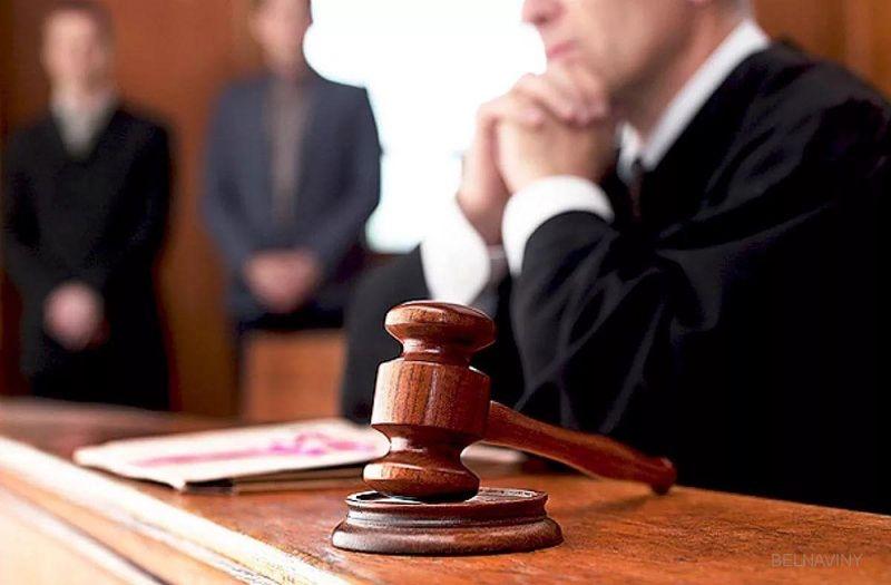 Судебное заседание по банкротству физлица