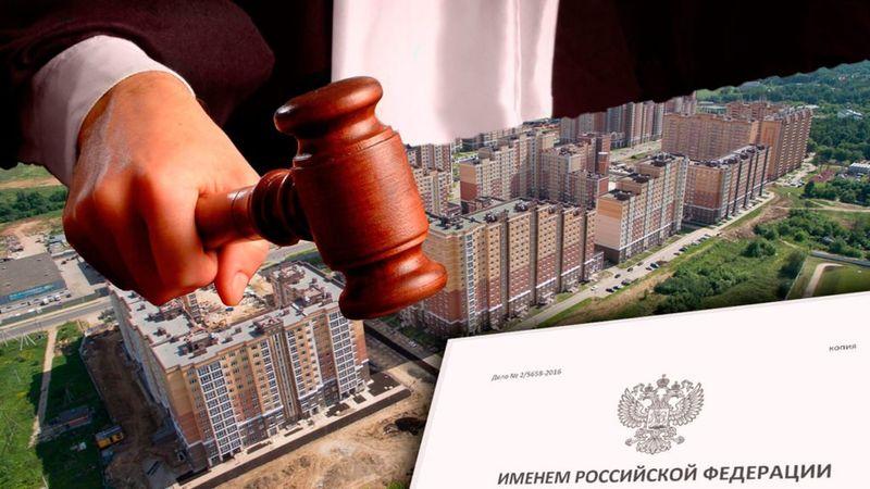 Взыскание неустойки по договору подряда через суд