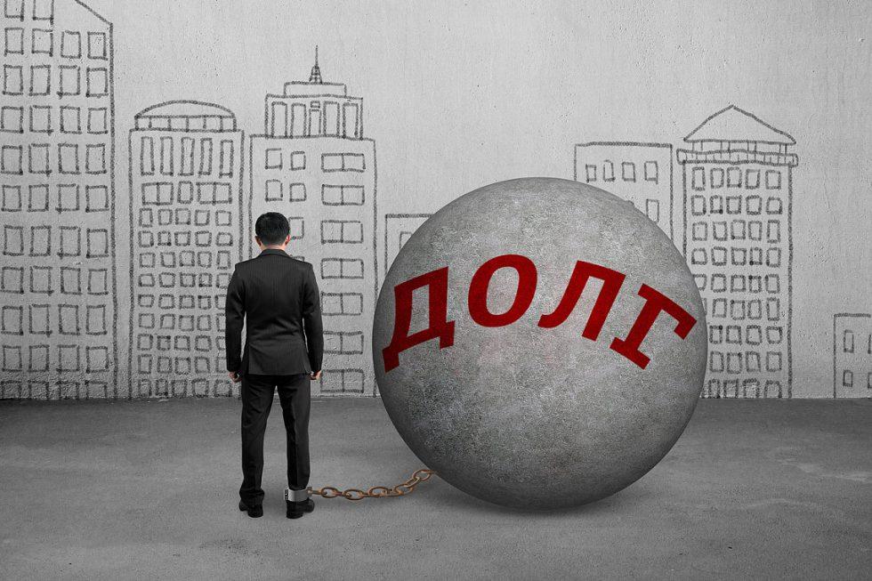 Как не отдавать кредит банку и жить спокойно