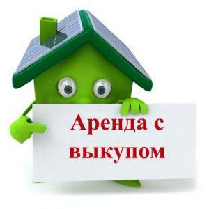 Право аренды подлежит государственной регистрации