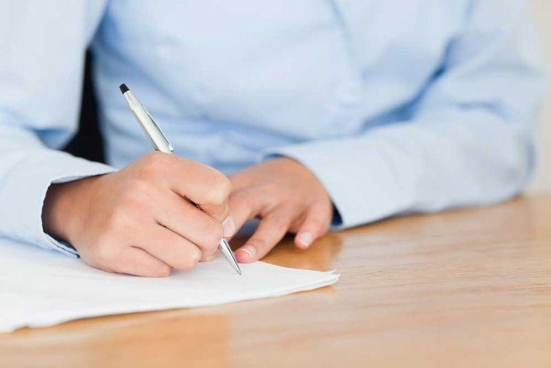 Как правильно писать довожу до вашего сведения