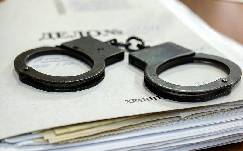Материалы уголовного дела