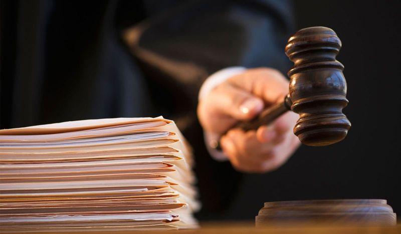 Особый порядок рассмотрения уголовного дела