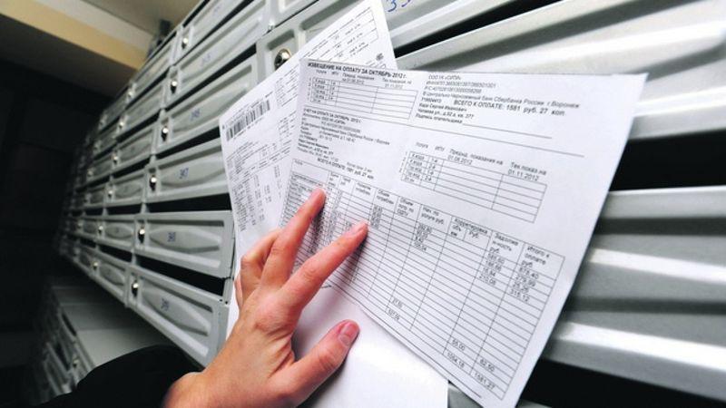 Порядок расчета оплаты коммунальных услуг