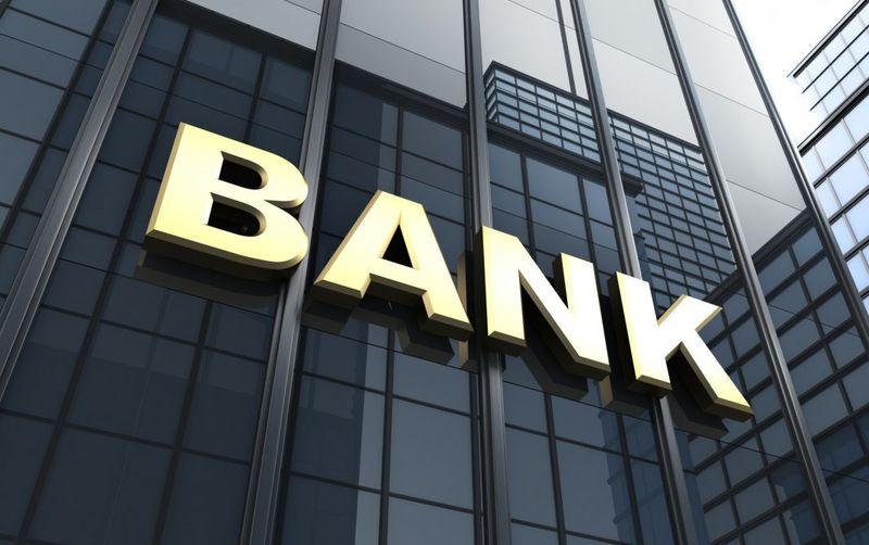 Претензия в банк, образец и пример составления