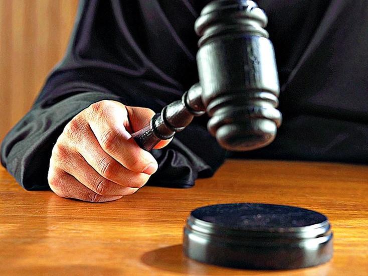 Применение условного наказания