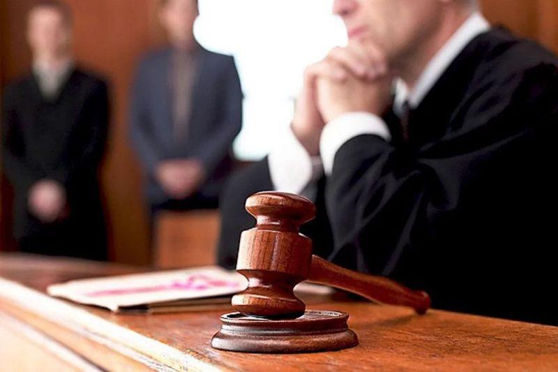 Судебное рассмотрение в особом порядке