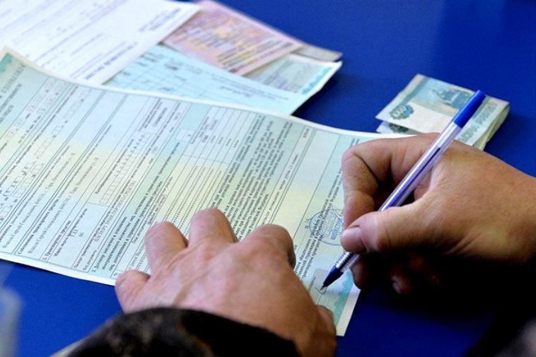 Замена автомобильной страховки при смене фамилии