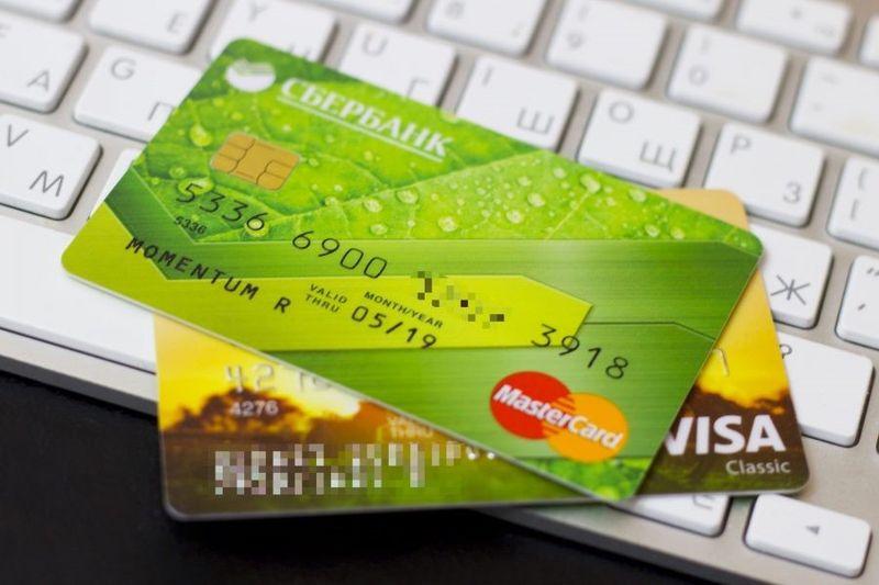 Замена банковских карт при смене фамилии