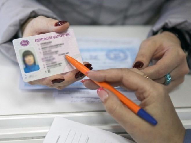 Замена водительского удостоверения после замужества