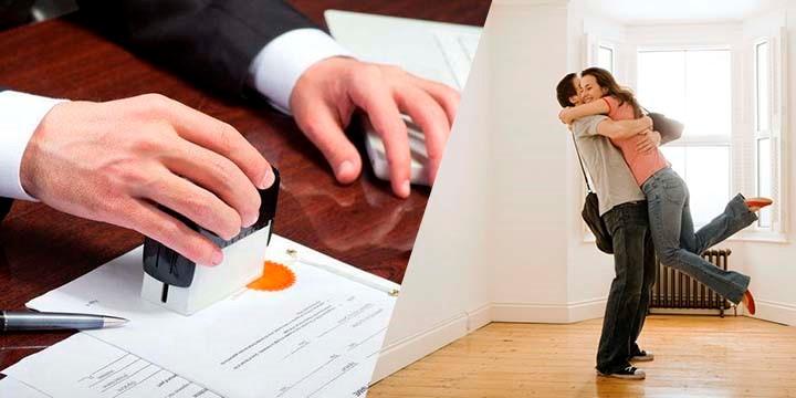 Что такое электронная регистрация права собственности — ДомКлик