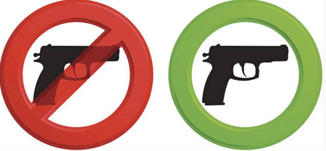 справка для получения разрешения на оружие