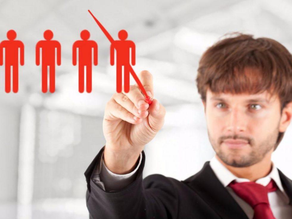 Что нужно делать при сокращении работника