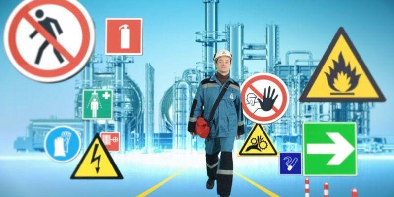 Зачем нужна инструкция по охране труда