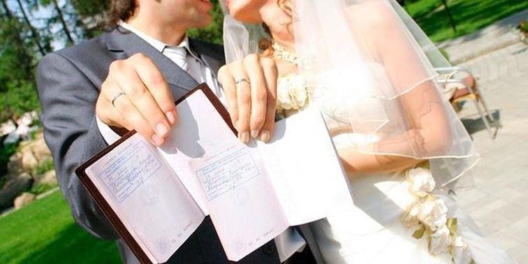 Оформление брака за границей