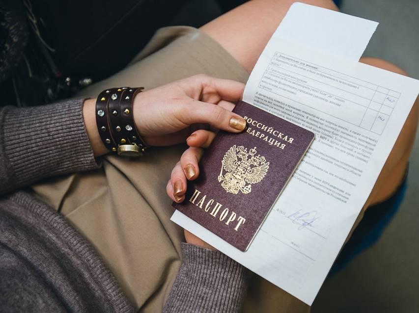 Штраф за просроченный паспорт в 20 и 45 лет в 2020 году