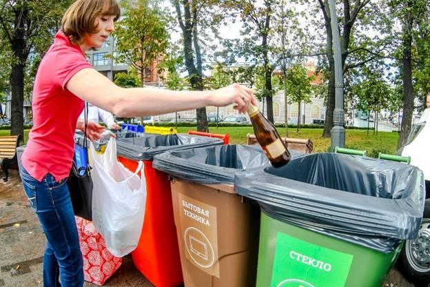 Цели и задачи мусорной реформы