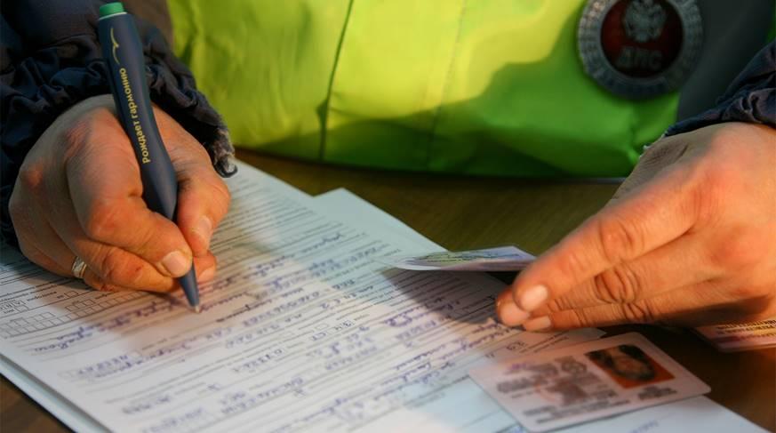Порядок назначения штрафа за просроченный паспорт