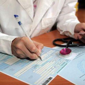 Может ли работодатель не оплатить больничный лист и куда обращаться с жалобой, если это произошло?