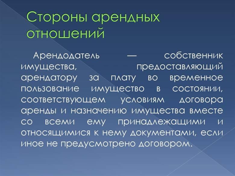 Условие об автоматической пролонгации договора образец