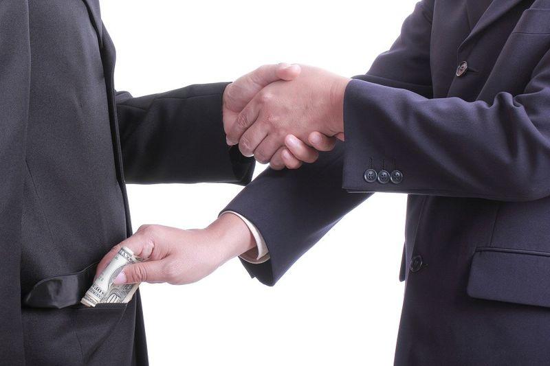 Виды конфликтов интересов»