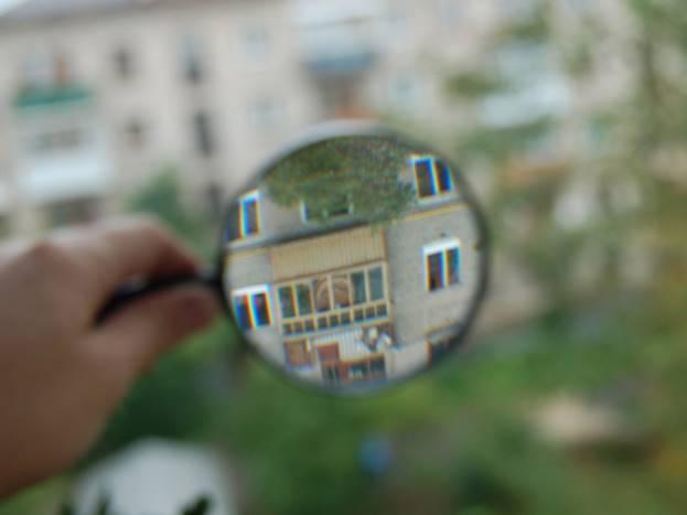 Оценка приобретаемой недвижимости
