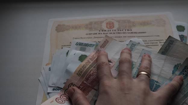 Освобождение от уплаты пошлины за наследство
