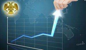 Понятие ставки рефинансирования