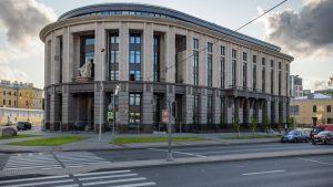 Арбитражный суд в Санкт-Петербурге